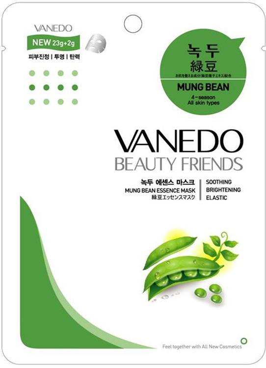 Vanedo Mung bean Essence Mask Sheet Pack Маска для лица с бобами мунг, 25 г175719Маска сделана на основе водного раствора и концентрированных растительных экстрактов, благодаря которым кожа усваивает питательные вещества. Экстракт бобов мунг тонизирует кожу, содержит витамины В, С и каротин. Также отлично питает кожу, оказывает мощный подтягивающий эффект за счет богатого содержания природных фитоэстрогенов.