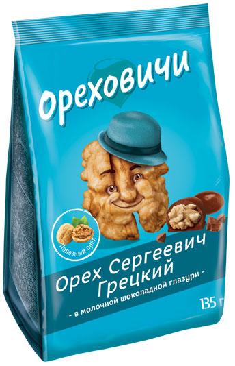 Озерский сувенир грецкий орех в шоколадной глазури, 135 г вода о без газа 0 6 л 12шт