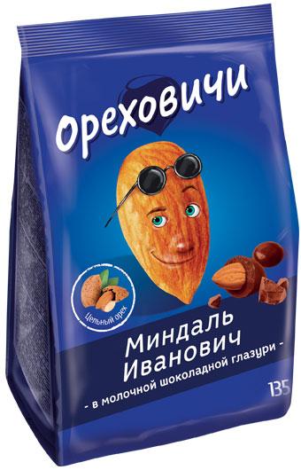 Озерский сувенир Миндаль в шоколадной глазури драже, 135 гОС1239Драже «Миндаль Иванович» – цельный калифорнийский миндаль, покрытый молочной шоколадной глазурью. Конфета с нежным вкусом и тонким ароматом не только вкусна, но и полезна: миндаль богат кальцием, витамином Е, фосфором, магнием и фолиевой кислотой.