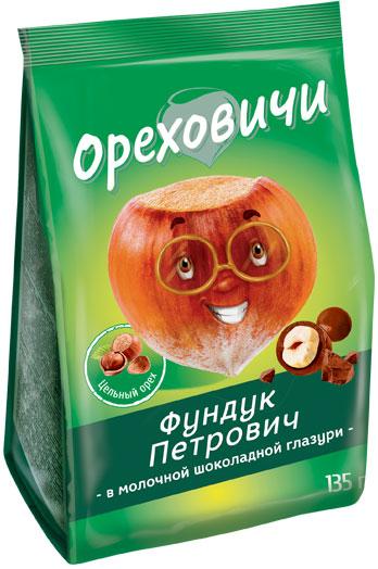 Озерский сувенир Фундук в шоколадной глазури драже, 135 г пюре каждый день яблоко персик с 5 мес 100 гр