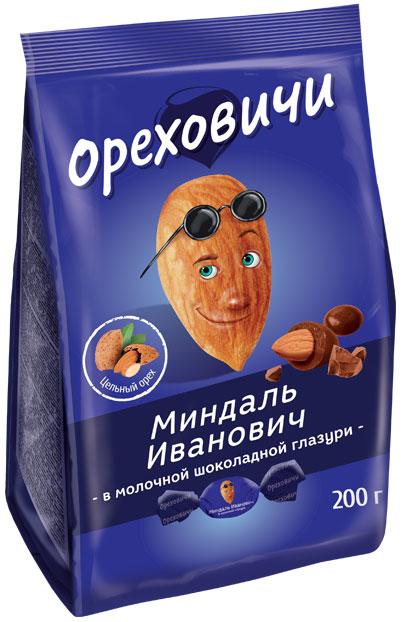 Озерский сувенир Миндаль Иванович в шоколадной глазури конфеты, 200 г hulala напиток миндальный с сахаром ультравысокопастеризованный со вкусом и ароматом фисташек 1 кг