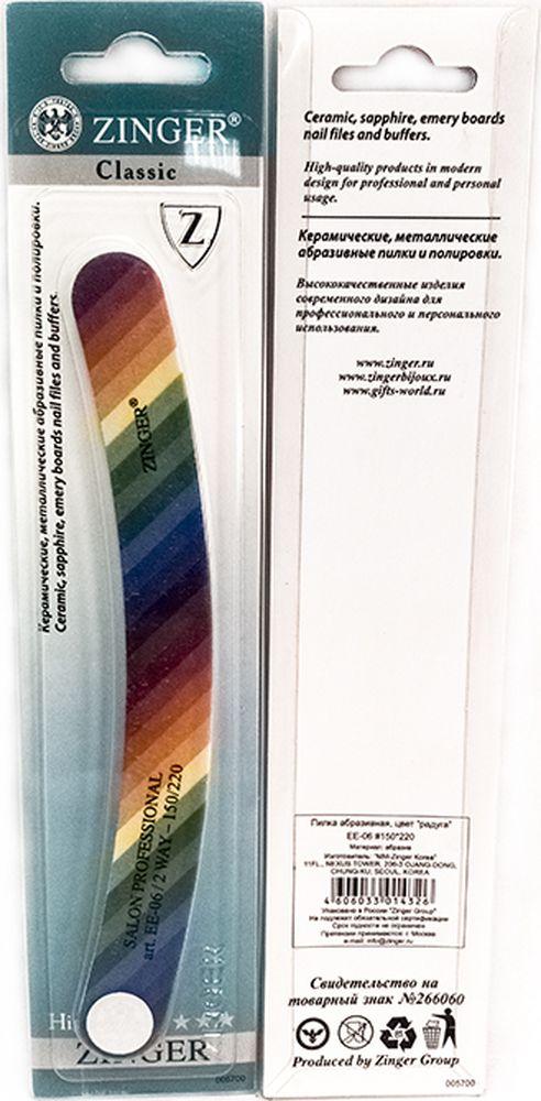 Zinger Пилка маникюрная, цвет: радуга. zo-EE-06967742Инструмент для маникюра Zinger.