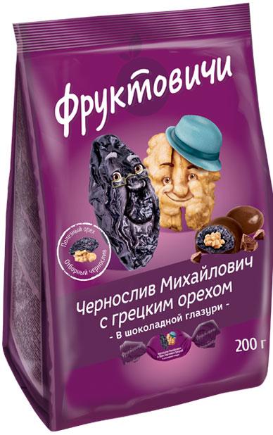 Озерский сувенир Чернослив Михайлович с грецким орехом в шоколадной глазури конфеты, 200 г чернослив отборный медведь любимый 580мл