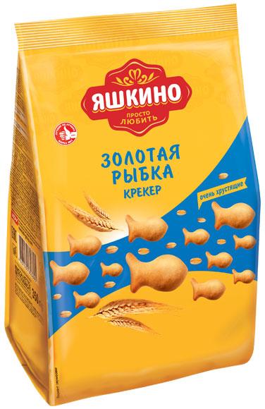 Яшкино Золотая рыбка крекер, 350 гКГ210Классический крекер в виде золотых рыбок: воздушный, хрустящий, слегка солоноватый.В составе только натуральные ингредиенты.