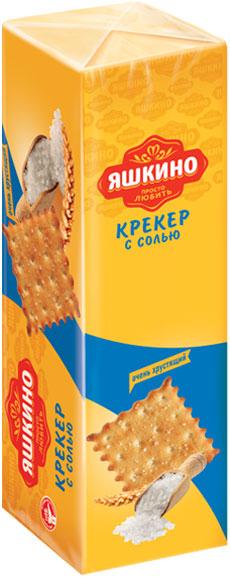 Яшкино крекер с солью, 125 гВГ120Классический крекер: хрустящий, рассыпчатый, посыпанный солью.В составе продукта только натуральные ингредиенты.