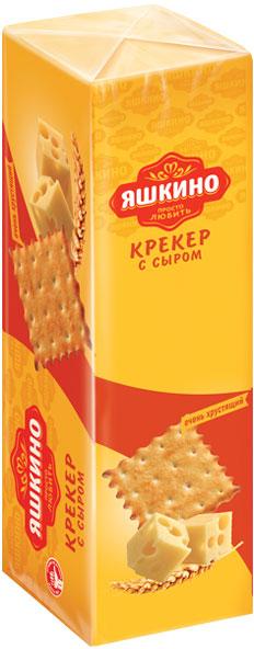 Яшкино крекер с сыром, 135 гВГ121Классический крекер: хрустящий, рассыпчатый, с ярко выраженным вкусом сыра, который присутствует в составе крекера в виде измельченного сыра.