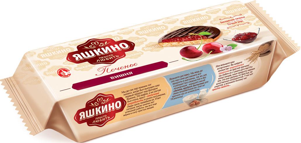 Яшкино печенье сдобное вишня, 137 г mr djemius zero низкокалорийный джем вишня 270 г