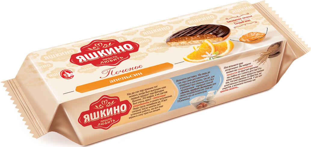 Яшкино печенье сдобное апельсин, 137 г santa bakery ассорти печенье сдобное 750 г 12 видов