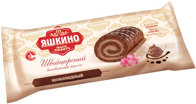 Яшкино рулет бисквитный шоколад, 200 г яшкино вафли глазированные с орешками 200 г