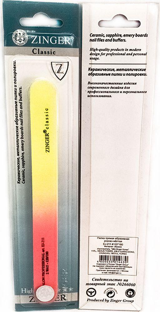 Zinger Пилка маникюрная, цвет: розовый, желтый. zo-EJ-211 zinger пилка стеклянная двухсторонняя zo fg 02 10 case цвет красный