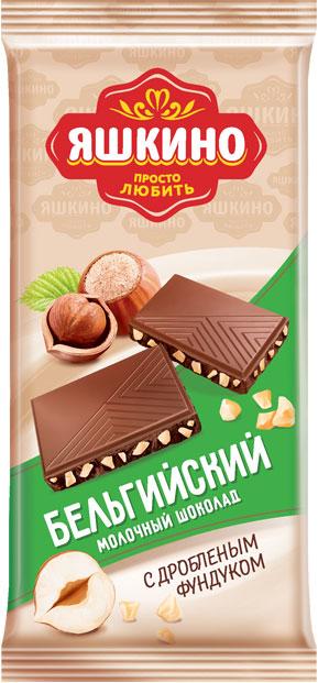 Яшкино шоколад молочный с дробленым фундуком, 90 г шоколад milka молочный с карамельной начинкой 90г