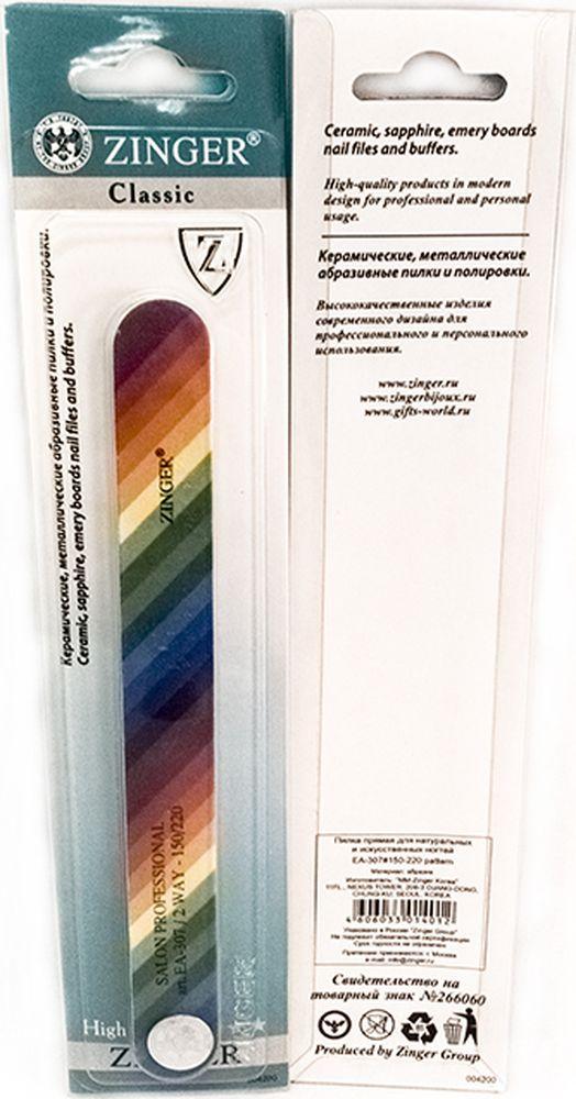 Zinger Пилка маникюрная, для натуральных и искусственных ногтей. zo-EA-307