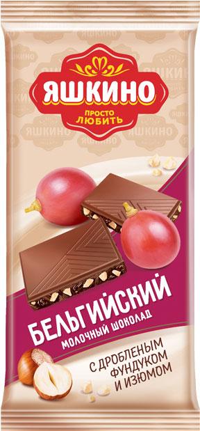 Яшкино шоколад молочный с дробленым фундуком и изюмом, 90 г волшебница золотой орех шоколад молочный с фундуком и изюмом 190 г