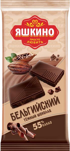 Яшкино темный шоколад, 90 г ritter sport мята шоколад темный с мятной начинкой 100 г