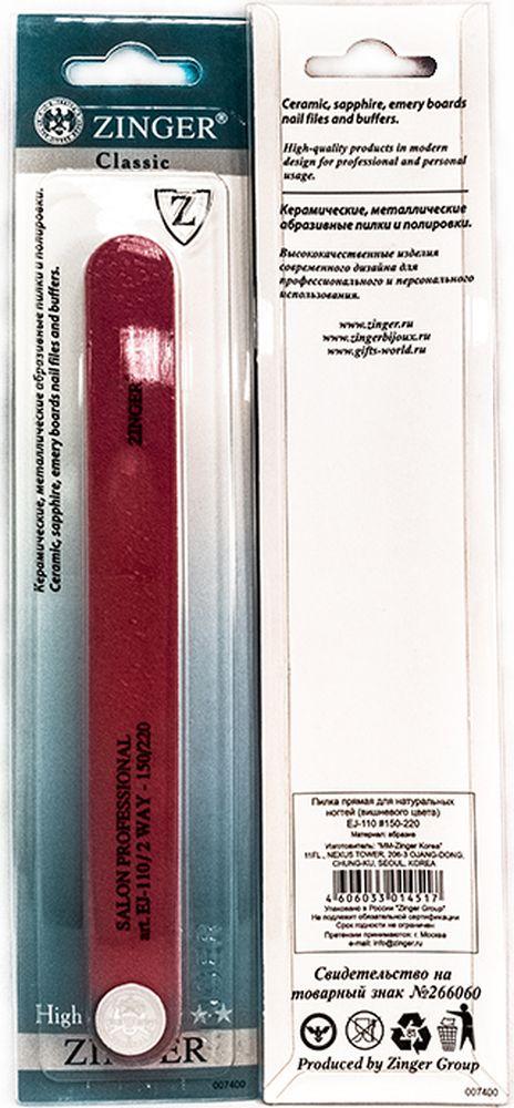 Zinger Пилка маникюрная, для натуральных и искусственных ногтей, цвет: вишневый. zo-EJ-110 zinger пилка стеклянная двухсторонняя zo fg 02 10 case цвет красный