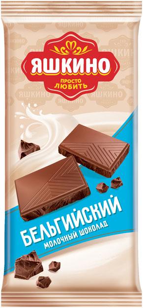 Яшкино молочный шоколад, 90 г chokocat спасибо молочный шоколад 60 г