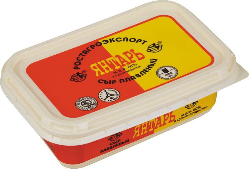Ростагроэкспорт Сыр Янтарь, плавленый, 200 г сыр плавленый сыробогатов маасдам 50%