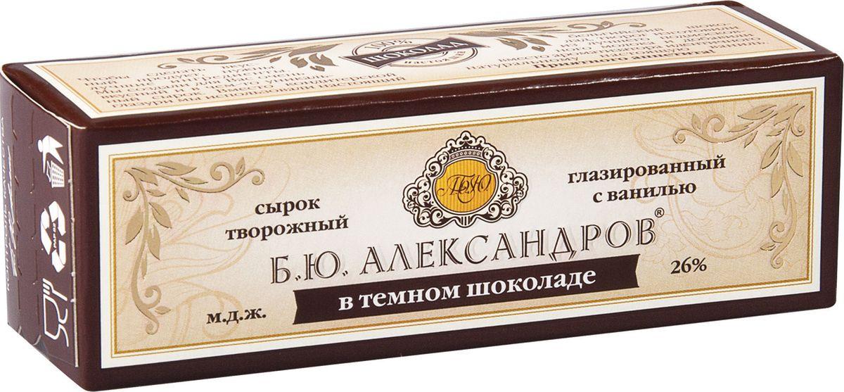 Б.Ю.Александров Сырок глазированный в шоколаде с ванилином 26%, 50 г простоквашино сырок глазированный клубника 20% 40 г