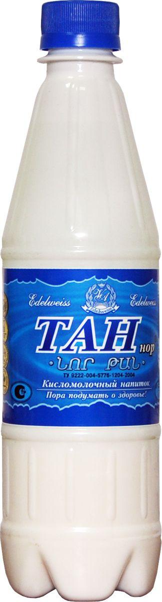Edelweiss Тан напиток кисломолочный 1%, 500 мл3300051Он содержит уникальную комбинацию природных микроорганизмов, обладающих высокой биохимической активностью. Соли, входящие в состав Тан-нора, способствуют быстрой нормализации водно-солевого обмена в организме.