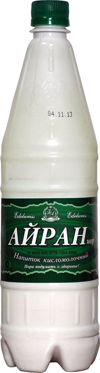 Edelweiss Айран напиток кисломолочный 1%, 1 л масло из виноградных косточек trasimeno рафинированное 1 л италия