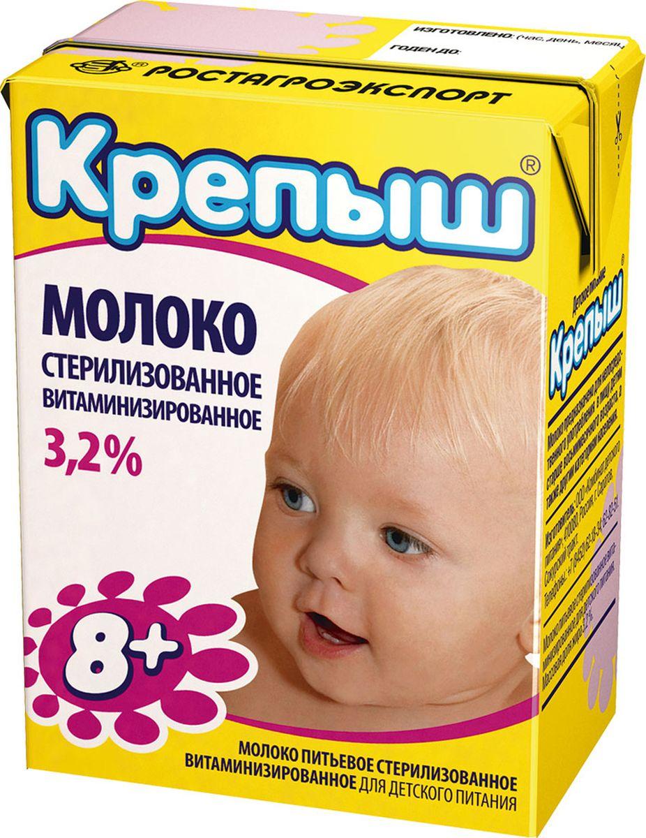 Крепыш Молоко витаминизированное 3,2%, 200 г молоко
