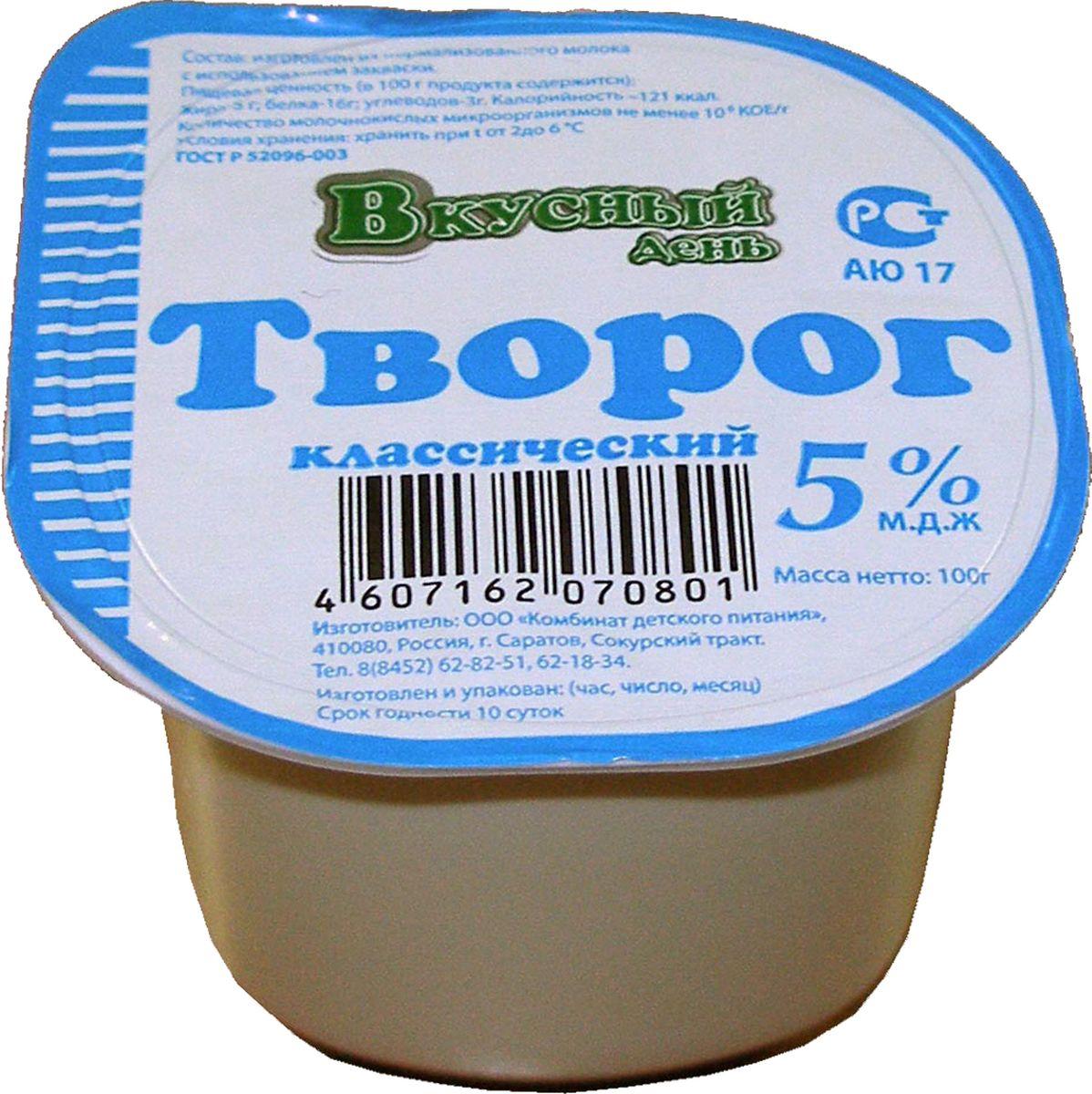 Вкусный день Творог 5%, 100 г молочный стиль ацидофилин 2 5% 250 г
