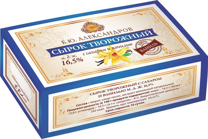 Б.Ю.Александров Сырок творожный с сахаром и ванилью 16,5%, 100 г сырок вкуснотеево творожный премиум