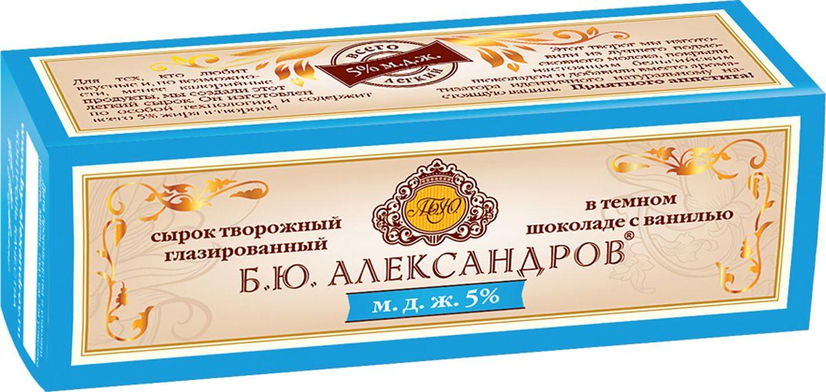 Б.Ю.Александров Сырок в темном шоколаде с ванилином 5%, 50 г простоквашино сырок глазированный клубника 20% 40 г