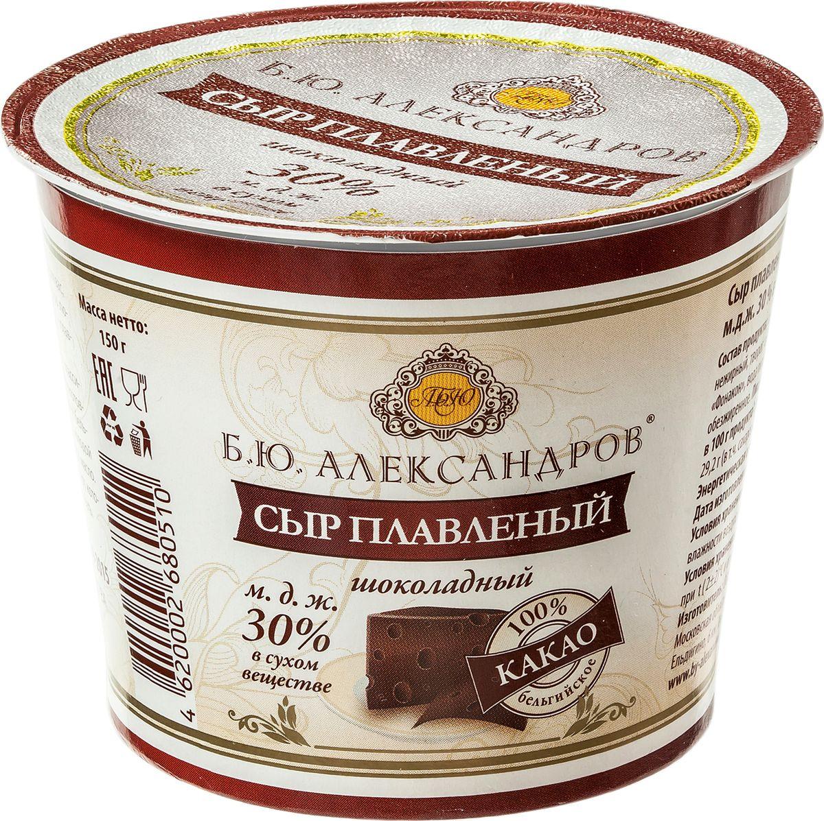 Б.Ю.Александров Сыр Шоколадный плавленый 30%, 150 г ростагроэкспорт сыр дружба плавленый 400 г