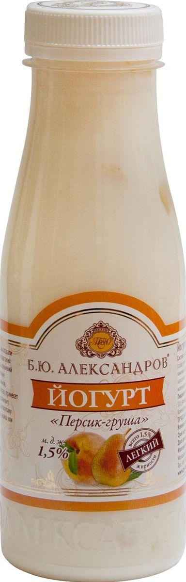 Б.Ю.Александров Йогурт Персик-Груша 1,5%, 290 г йогурт питьевой агуша я сам яблоко и груша 2 7