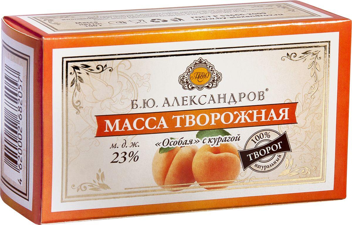 Б.Ю.Александров Масса творожная с Курагой 23%, 100 г берестов медофеты суфле с курагой и медом 150 г