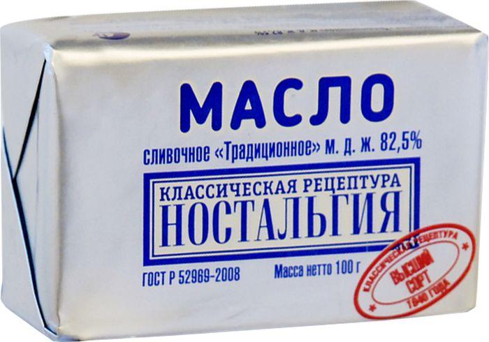Ностальгия Масло сливочное Традиционное 82,5 %, 100 г president масло кисло сливочное несоленое 82 5