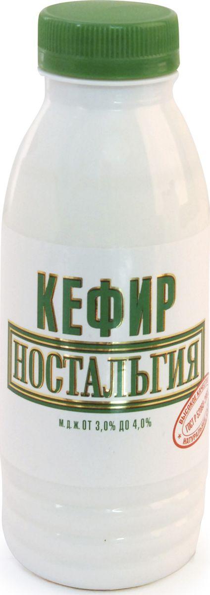 Ностальгия Кефир 3,0%-4,0%, 300 г кефир крепыш 3 2