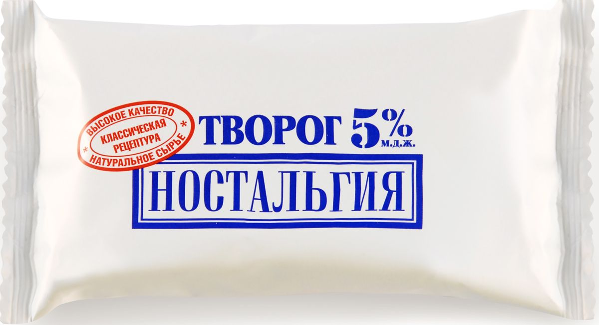 Ностальгия Творог 5%, 180 г село зеленое творог 5% 200 г