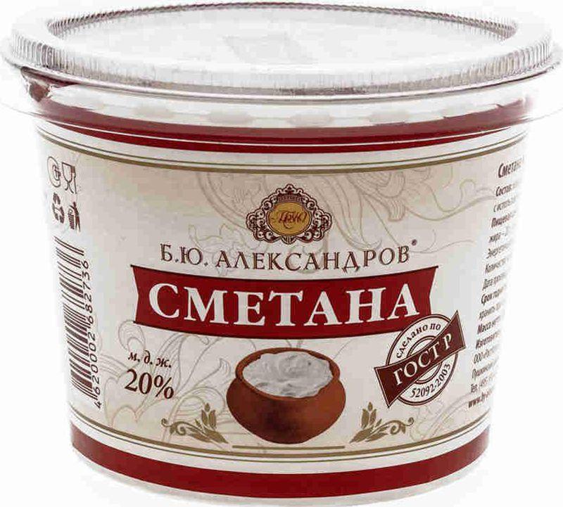 Б.Ю. Александров Сметана 20%, 230 г lay s картофельные чипсы lay s сметана и лук 150г