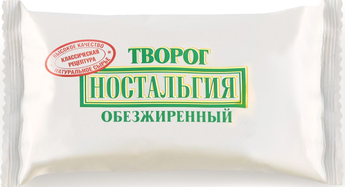 Ностальгия Творог 0%, 180 г ностальгия творог из топленого молока 9