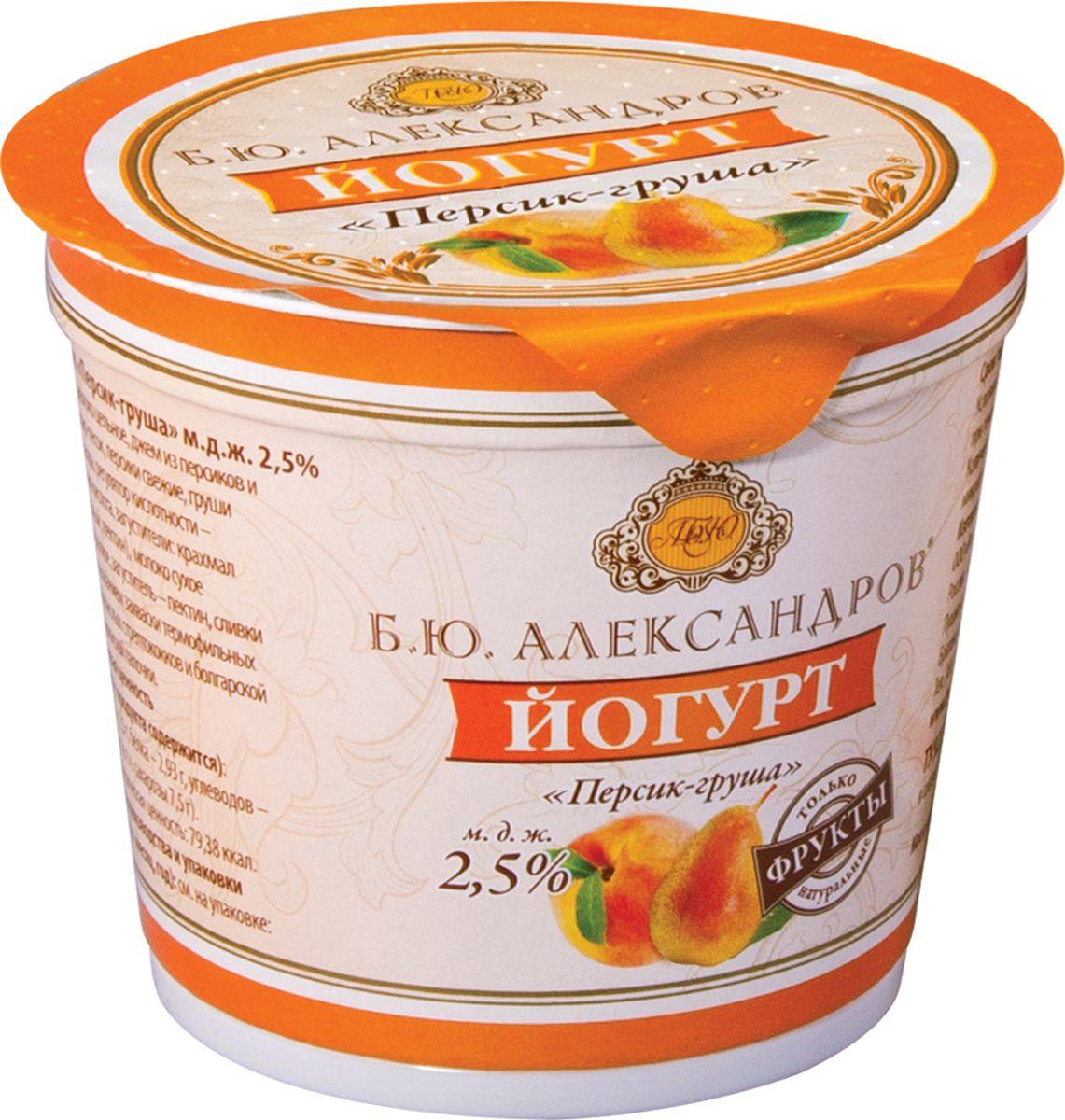 Б.Ю.Александров Йогурт Персик-Груша 2,5%, 125 г советские традиции йогурт клубника 2 5% 125 г