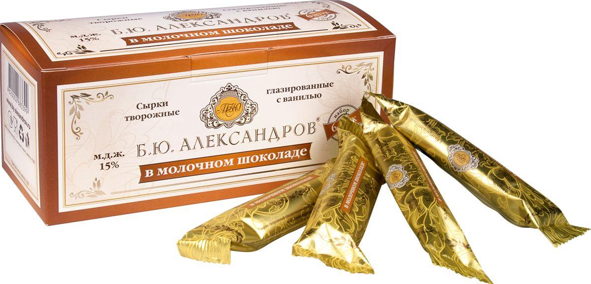 все цены на Б.Ю.Александров Сырки творожные глазированные в молочном шоколаде с ванилином 15%, 150 г онлайн
