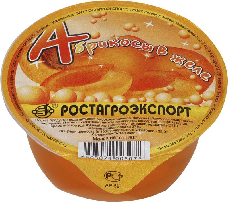 Ростагроэкспорт Желе Абрикос, с фруктами, 150 г ростагроэкспорт желе апельсин 125 г