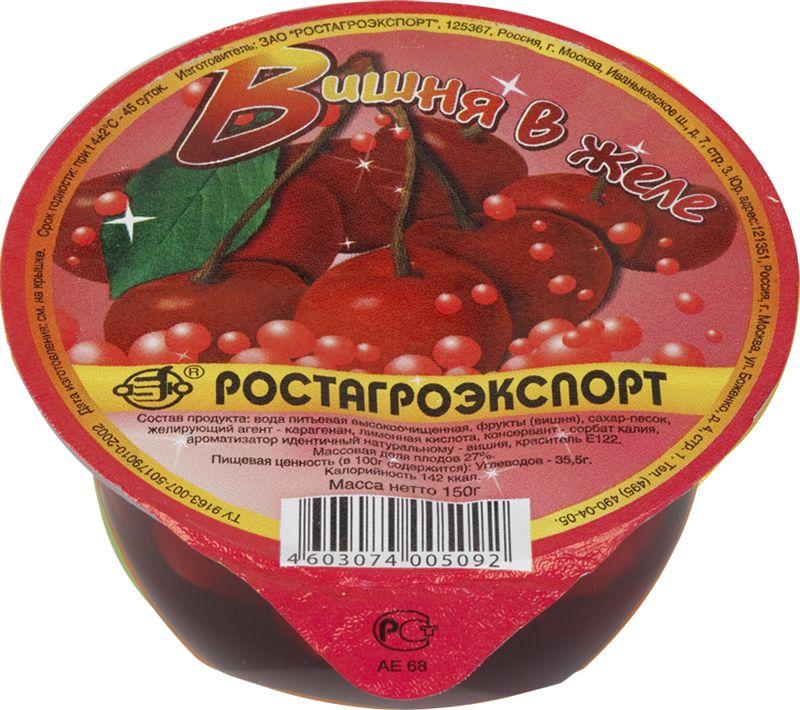 Ростагроэкспорт Желе Вишня, с фруктами, 150 г ростагроэкспорт желе апельсин 125 г