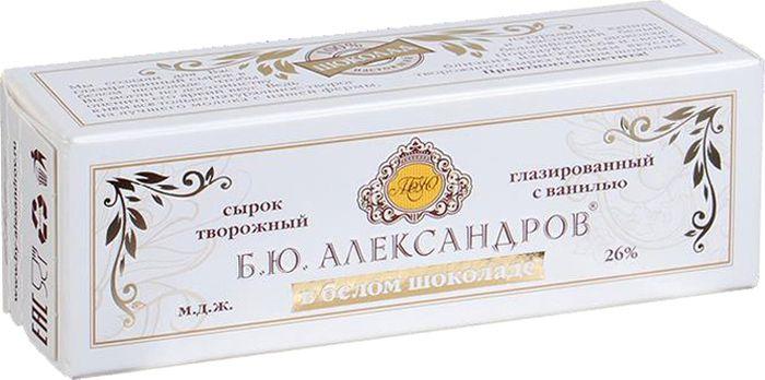 Б.Ю.Александров Сырок в белом шоколаде с ванилином 26%, 50 г б ю александров сырки творожные глазированные в молочном шоколаде с ванилином 15% с игрушкой 150 г