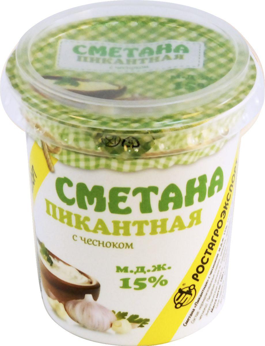 Ростагроэкспорт Сметана пикантная с Чесноком 15%, 180 г соус gran cucina с оливками таджаске 180 г