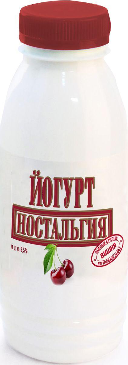 Ностальгия Снежок Вишня 3,5%, 300 г5229Напиток кисломолочный йогуртный фруктово-ягодный снежок со вкусом вишни, массовая доля жира 3,5%.