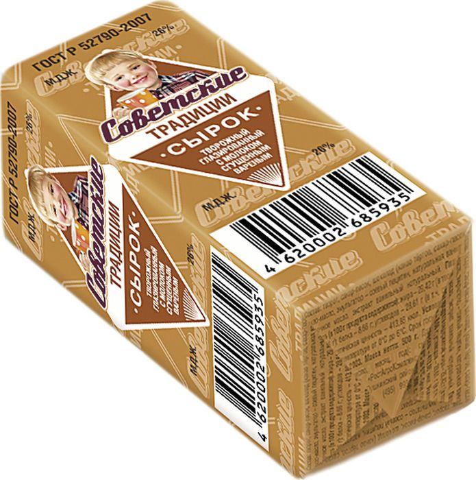 Советские Традиции Сырок Вареная Сгущенка 26%, 45 г простоквашино сырок глазированный вареное сгущенное молоко 20% 40 г