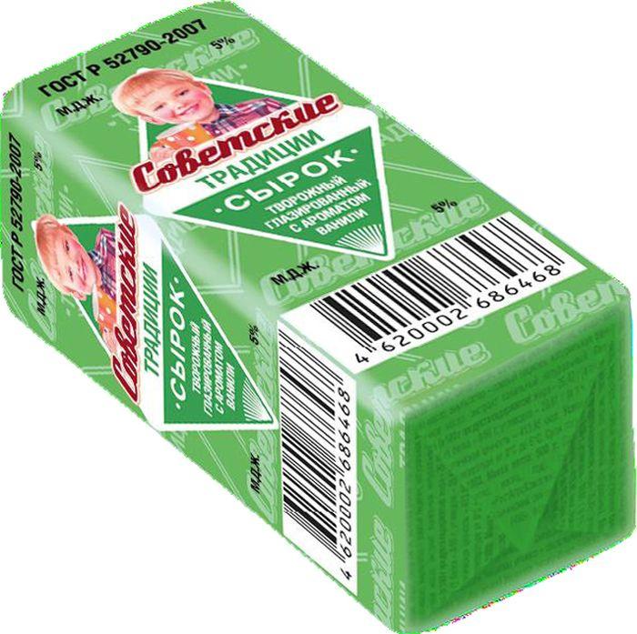 Советские Традиции Сырок творожный глазированный с Ванилью 5%, 45 г простоквашино сырок глазированный вареное сгущенное молоко 20% 40 г