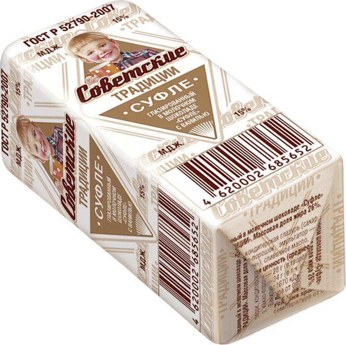 Советские традиции Суфле в молочном шоколаде с ванилью 15%, 35 г советские традиции сырок карамель творожный глазированный 26