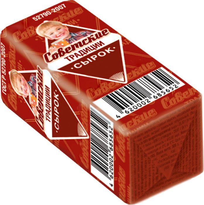 Советские Традиции Сырок Картошка 20%, 45 г простоквашино сырок глазированный вареное сгущенное молоко 20% 40 г