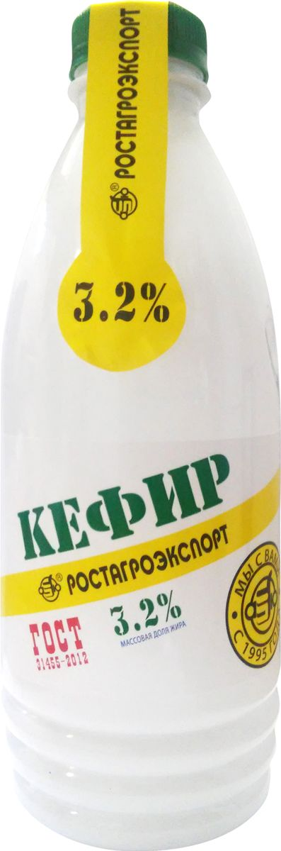 Ростагроэкспорт Кефир 3,2%, 900 г ростагроэкспорт желе апельсин 125 г