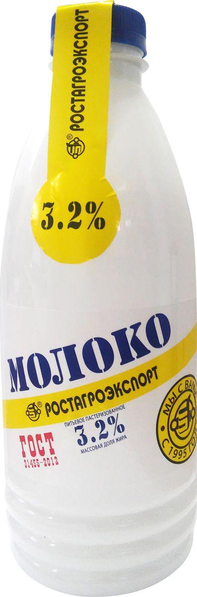 Ростагроэкспорт Молоко пастеризованное 3,2%, 900 г село зеленое молоко пастеризованное 2 5% 930 г
