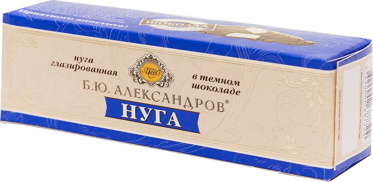 Б.Ю. Александров Нуга в темном шоколаде, 40 г ufeelgood organic chocolate golden berry физалис в сыром шоколаде 50 г